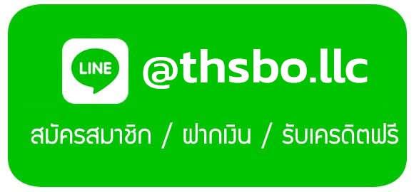 sbobet line register